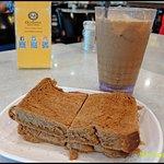 kaya & Butter Toast กับ White Coffee