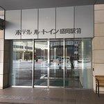 Photo de Hotel Route Inn Morioka Ekimae