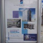 Photo of S-peria Hotel Nagasaki