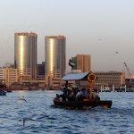 Foto de St. George Hotel Dubai