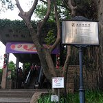 Photo of Macao Museum