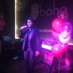 Photo of Boho
