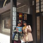 2 young girls walked me to my Wagyu steak lunch destination. I gave them Hawaiian gifts in thank