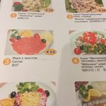 Russian Restaurant menu