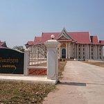 Foto de Lao National History Museum