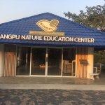 Bangpu Nature Education Center