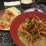Photo of Pok Pok Restaurant