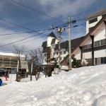 Foto de Hotel Tagawa
