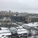 Foto di Hotel Ukraine
