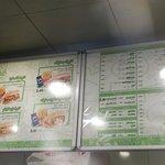 صورة فوتوغرافية لـ مطعم تتبيلة