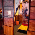 One of 6 private tatame rooms