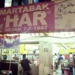Martabak HAR照片
