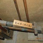 Foto de Kawaike Residence