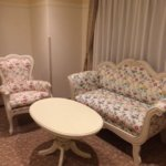 Photo of Hotel Piena Kobe