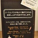 Shapo Funabashi – kép