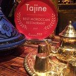 Foto di Tajine Moroccan Restaurant & Lounge