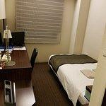 Foto de Hotel MyStays Ochanomizu
