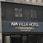 Foto de APA Villa Hotel Yodoyabashi