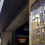 Photo of Regal Kowloon Hotel