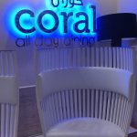 Foto de Coral All Day Dining