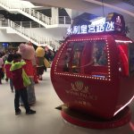 CNY Characters awaiting arriving passengers
