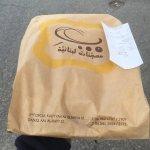 B Lebanese Pastries