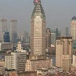 Renaissance Shanghai Yu Garden Hotel Foto