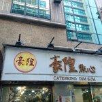 Photo of Caterking Dim Sum