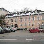 Photo of Mozart Residence (Mozart Wohnhaus)