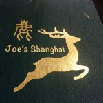 Foto de Joe's Shanghai