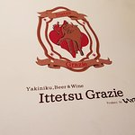 Photo of Ittetsu Grazie