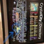 Foto di Crystal City Marriott at Reagan National Airport
