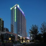 Holiday Inn Express Ji'nan High-tech Zone