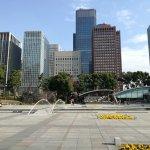 Photo of Wadakura Fountain Park