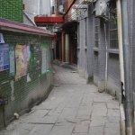Photo de Xiaozhou Village