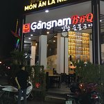 Gangnam BBQ의 사진