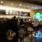 Starbucks in Lobby