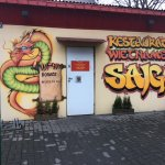 Photo of Restauracja Sajgon