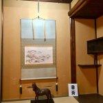 Photo of Former Yakumo Koizumi Residence
