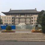Peking University (Beijing Da Xue) Foto