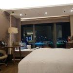 Foto de Hangzhou Marriott Hotel Qianjiang