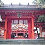 Zdjęcie Aoshima Shrine