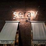 صورة فوتوغرافية لـ Restaurant Seray
