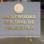 Foto no propia Emblema de la UCV en sus diferentes accesos.