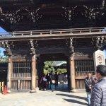 Photo of Shibamata Taishakuten (Taishakuten Daikyoji Temple)