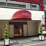 Mercure Tokyo Ginza Foto