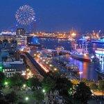 Photo of Ibis Hamburg City