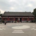 Photo of Qingyang Palace (Green Ram Temple)