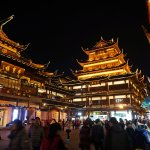 Photo de Yu Garden (Yuyuan)