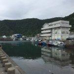 Photo de Green Island